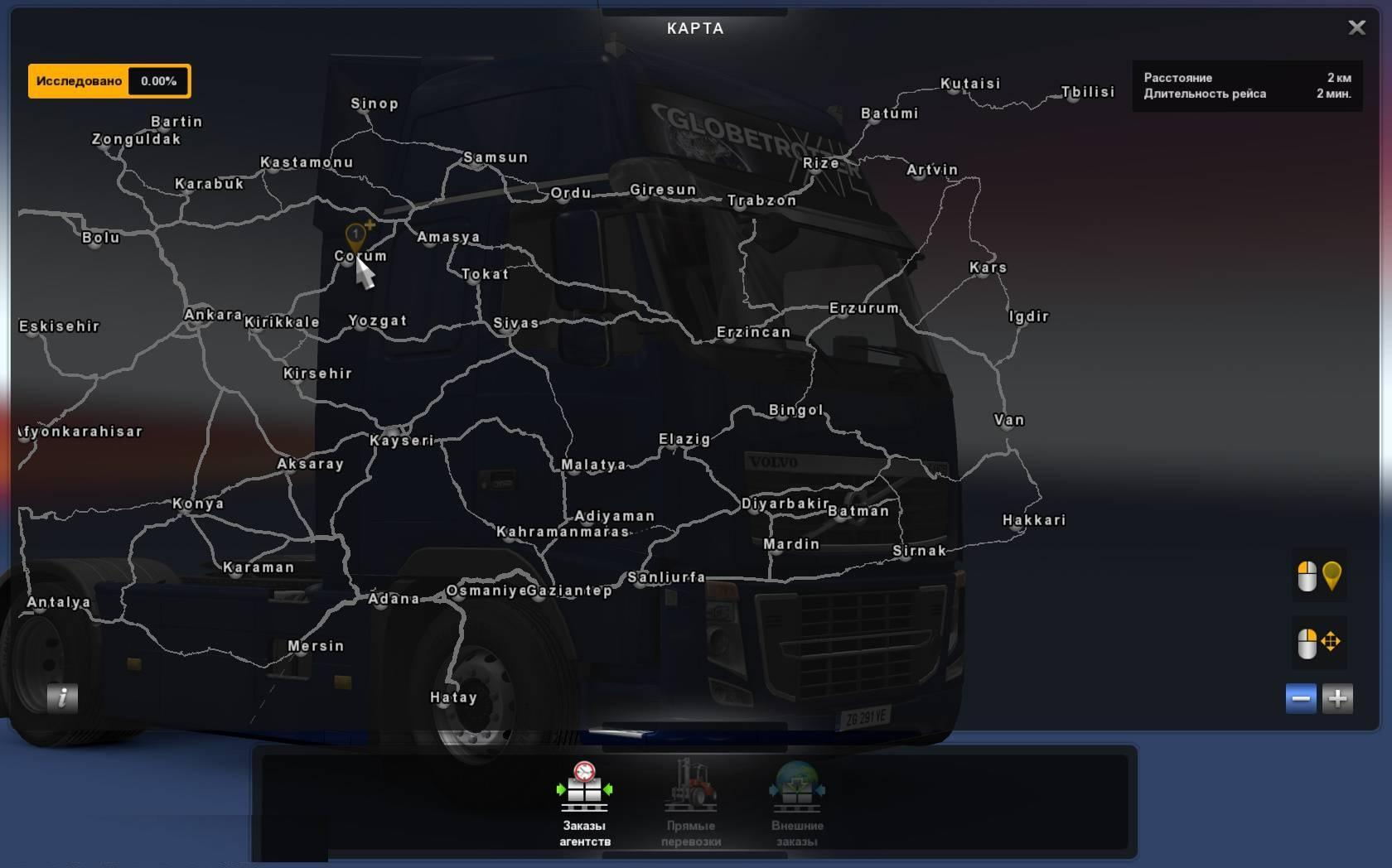 MAP OF TURKEY AND GEORGIA V144 FULL MAP ETS2 ETS2 Mod