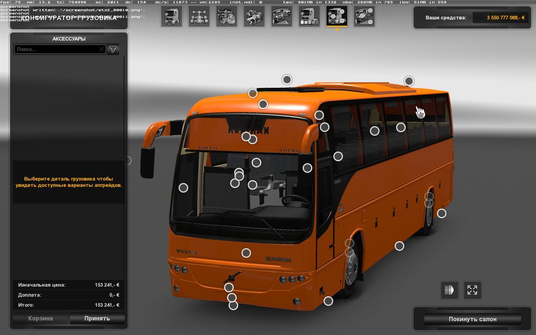 VOLVO B12B TX + MOD FOR PASSENGERS BUS MOD - ETS2 Mod