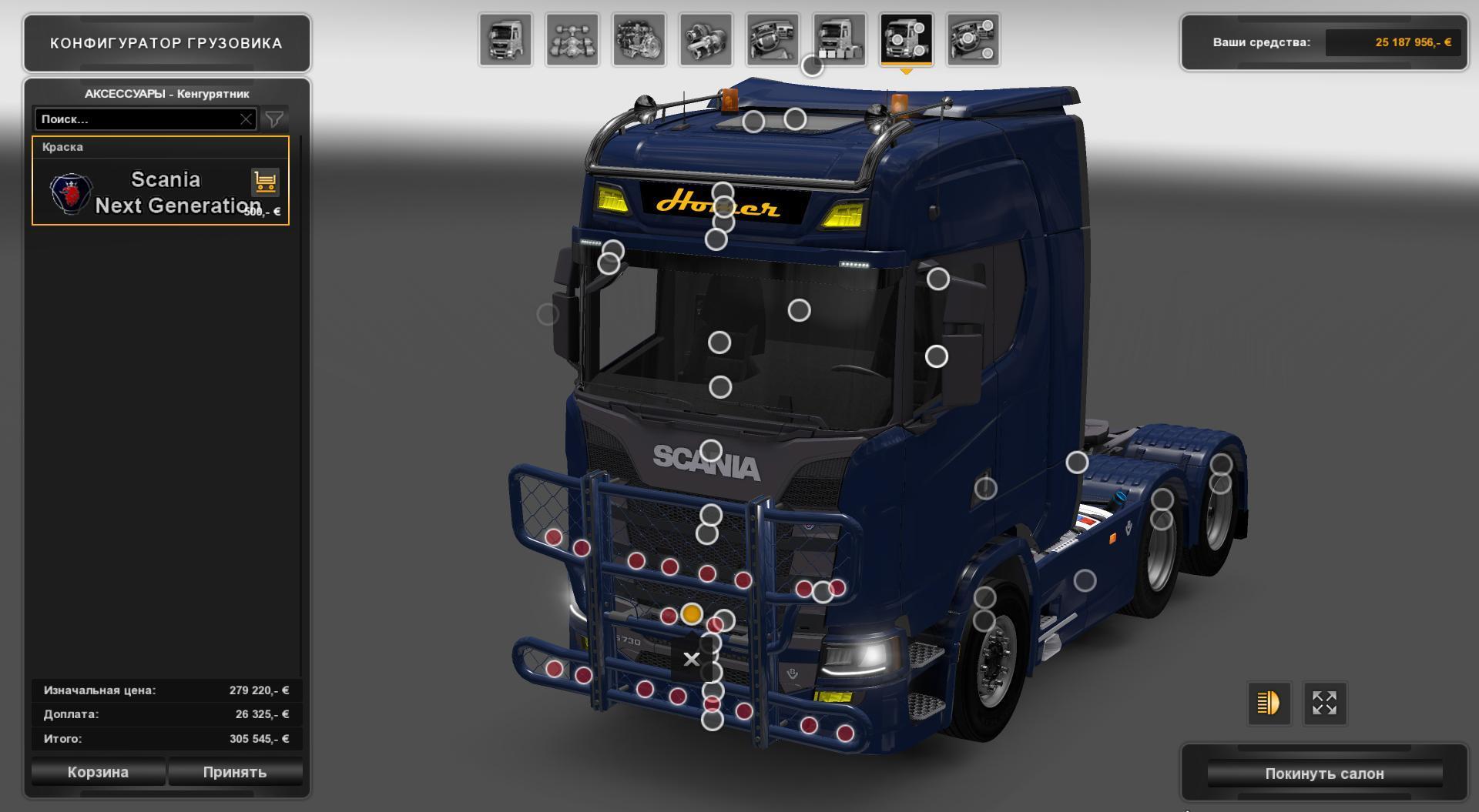 Scania S730 V2 0 1 27 Truck Mod Ets2 Mod