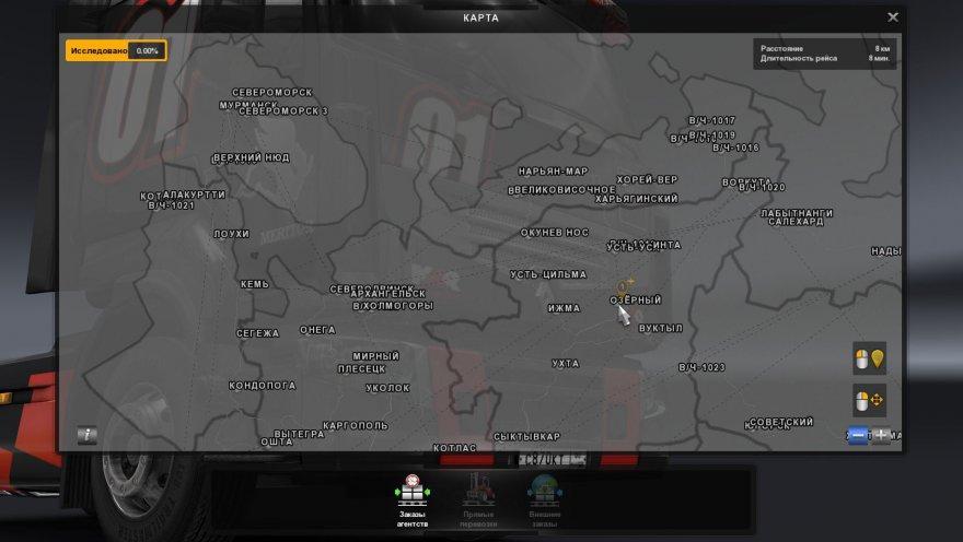 RUSSIAN OPEN SPACES V5 0 [1 27] MAP MOD - ETS2 Mod