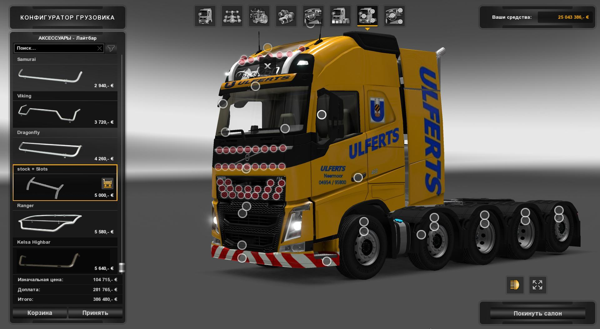 VOLVO FH 2012 8X4 AND 10X4 V9.2 TRUCK MOD - ETS2 Mod