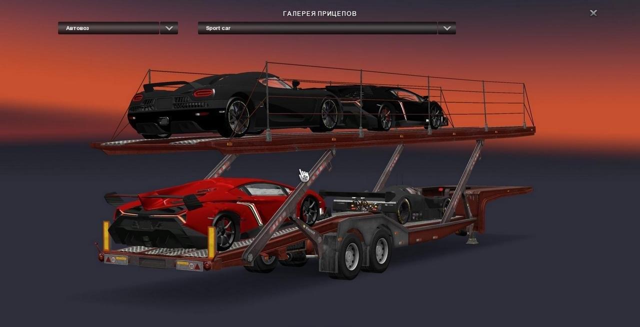 TRAILER SUPER CARS 1.28.X ETS2 - ETS2 Mod