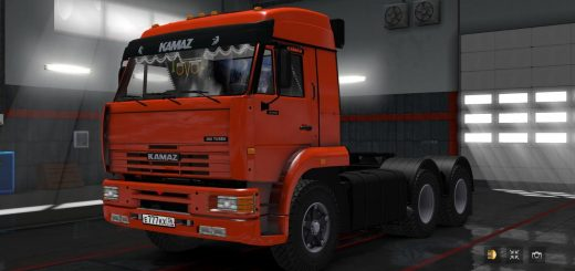 Mitsubishi Fuso Super Great 1 3 Mod For Ets 2 – Fondos de Pantalla