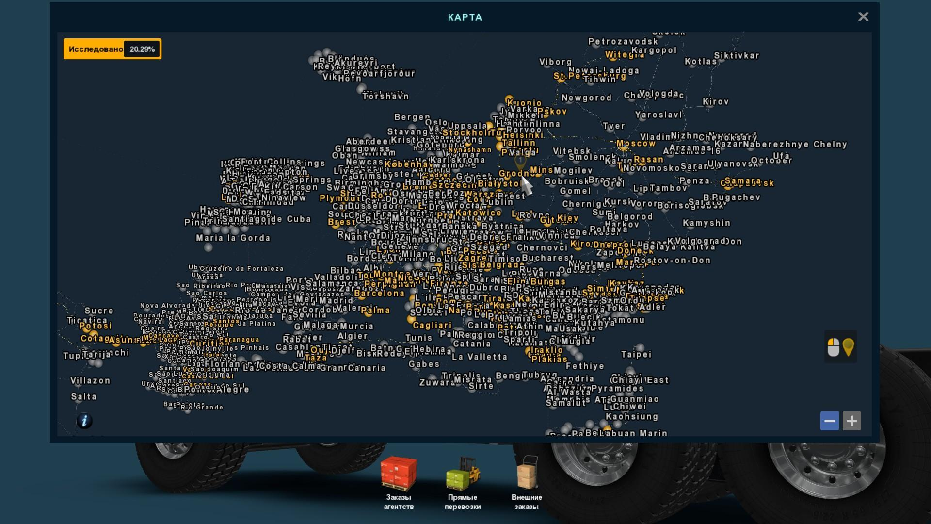 MARIO MAP V12 6 (COMPATIBLE DLC ITALY) ETS2 - ETS2 Mod