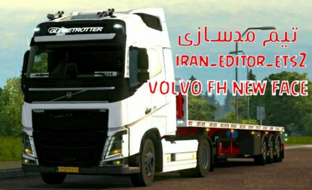 VOLVO FH NEW FACE IRANI BY IRAN EDITOR TUNING MOD - ETS2 Mod