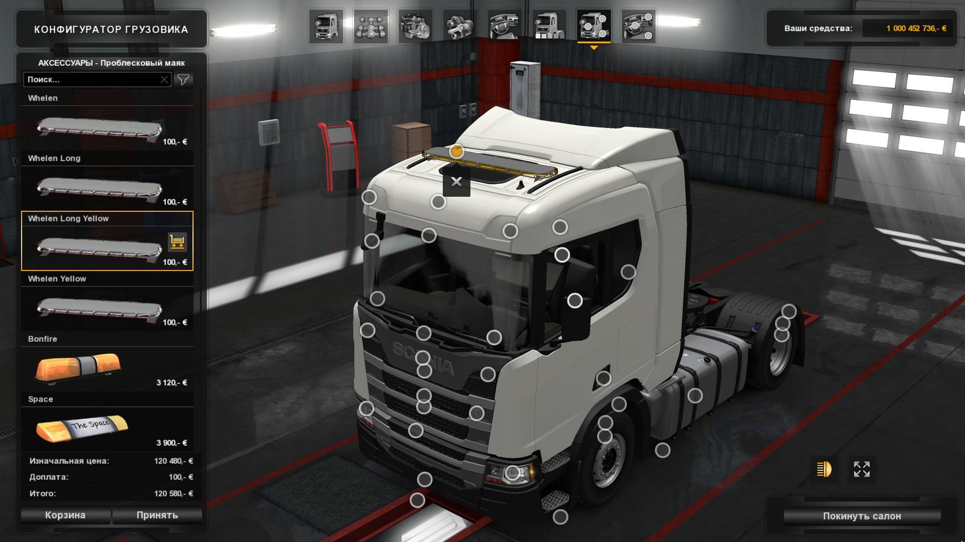 Whelen Lightbar V1 3 5 1 30 Tuning Mod Ets2 Mod