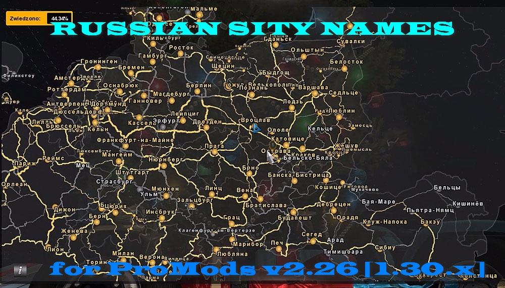 RUSSIAN NAMES OF CITIES FOR PROMODS V2 26 1 30 X MOD - ETS2 Mod