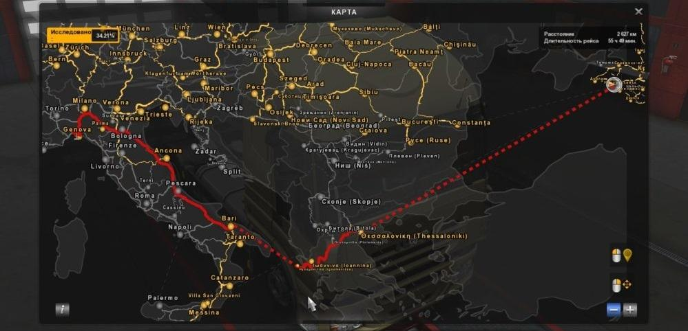 SR7 FERRY PROMOD 230 DLC 1 31 X MAP MOD - ETS2 Mod