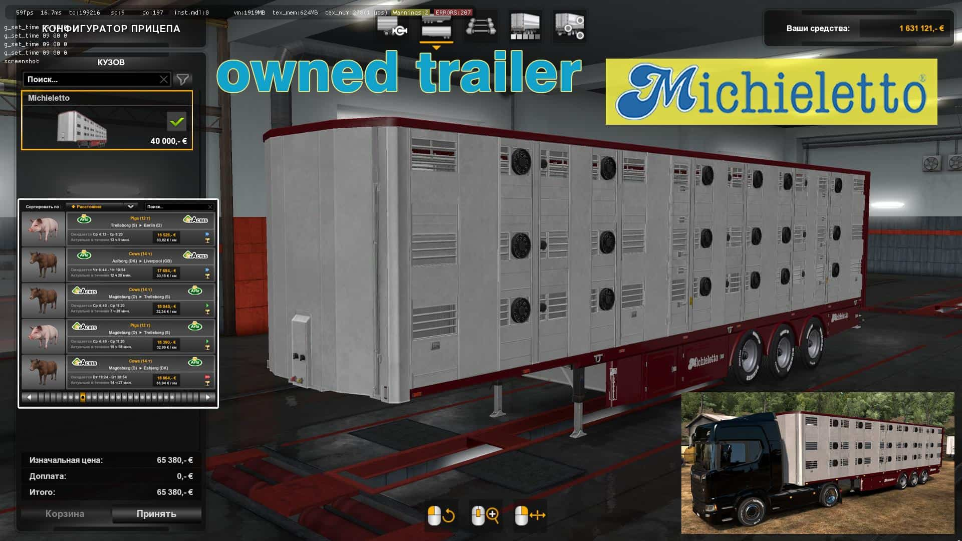 OWNABLE LIVESTOCK TRAILER MICHIELETTO V1 0 ETS2 - ETS2 Mod